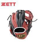 ゼット ZETT  ソフトボールグローブ 3号ソフトグラブ5 BSG17H01