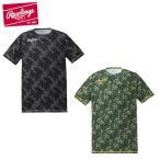 ローリングス Rawlings 野球 半袖 アンダーシャツ アクティブ柄Tシャツ AST7S01