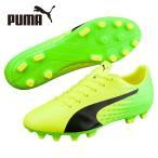 プーマ PUMA サッカースパイク メンズ エヴォスピード17.5HG 104025 01
