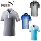 プーマ PUMA ゴルフウェア ポロシャツ メンズ SS グリッドフェード ポロシャツ 572232