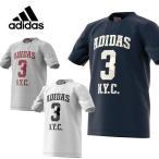 アディダス adidas ジュニアウェア 半袖 ジュニア Boys ESS ナンバー Tシャツ MLA00
