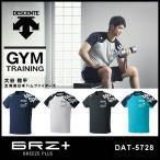 デサント  DESCENTE  スポーツウェア 半袖 メンズ   BRZ MOVE 機能 Tシャツ DAT-5728