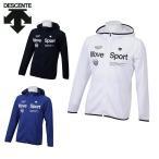 デサント DESCENTE スポーツウェア メンズ MOVEフードメッシュジャケット ムーブフードメッシュジャケット DAT-2721
