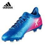 1月26日発売 アディダス adidas サッカースパイク メンズ エックス 16.3 HG KCD20 BB5660