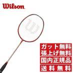 ウィルソン バドミントンラケット  レコン RECON PX9900J WRT876320 Wilson