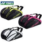 ヨネックス YONEX ラケットバッグ メンズ レディース ラケットバッグ6 リュック付 テニス 6本用 BAG1732R