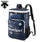 デサント DESCENTE スポーツ アクセサリー リュックサック メンズ カーボンクロスバックパック DAC-8711