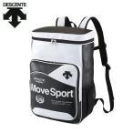 デサント DESCENTE スポーツウェア アクセサリー バックパック リュックサック メンズ カーボンクロスバックパック DAC-8711