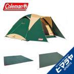 コールマン Coleman テント 大型テント タフワイドドームIV/300 スタートパッケージ 2000031859