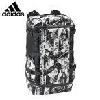 アディダス adidas スポーツ アクセサリー リュックサック OPS SHIELD バックパック 30 MKS66