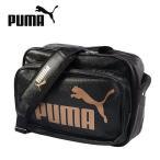ショッピングエナメル プーマ PUMA エナメルバッグ マット ショルダー M 074667-01