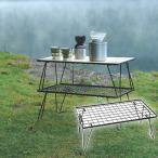 ユニフレーム アウトドアテーブル 60cm フィールドラック ブラック 611616 UNIFLAME
