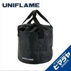 ユニフレーム UNIFLAME fan バケツ 660010