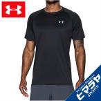 アンダーアーマー Tシャツ 半袖 メンズ ヒートギアランTシャツ ランニング Tシャツ MEN 1289681-001 UNDERARMOUR