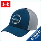 アンダーアーマー ゴルフ キャップ イーグル2.0 キャップ メンズ ゴルフ キャップ MEN 1298474-408 UNDERARMOUR