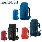 モンベル mont bell バックパック チャチャパック 45 1123959 トレッキング ザック