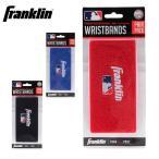 フランクリン FRANKLIN  野球 リストバンド RISUTO