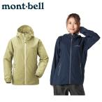 ショッピングパーカ モンベル アウトドア ジャケット レディース O.D.パーカ Women's 1103246 mont bell mont-bell
