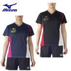ミズノ MIZUNO バレーボールウェア レディース  N-XT プラクティスシャツ V2MA7280