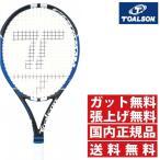 トアルソン TOALSON  硬式テニスラケット 未張り上げ スプーン パワー Pw102 1DR808 フレーム