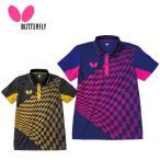 バタフライ Butterfly 卓球ウェア ジェネトゥーラ・シャツ 45160 半袖シャツ ポロシャツ ゲームシャツ