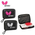 バタフライ Butterfly 卓球 ラケットケース STM・ケース 62890