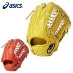 アシックス 野球 硬式グラブ 外野手用 ゴールドステージスピードアクセル外野手用 BGHGSU asics