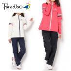 パラディーゾ PARADISO ゴルフ レインウェア レディース レインブルゾン レインパンツ 上下セット 86S51