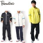 パラディーゾ PARADISO ゴルフ レインウェア上下セット メンズ レインブルゾン・レインパンツ 上下セット 86S31