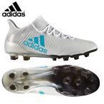 アディダス adidas サッカースパイク エックス 17.1-ジャパン HG CCX87 S82310