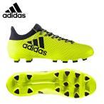 アディダス adidas  サッカースパイク メンズ エックス 17.3 HG CCY16 S82373