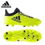 アディダス adidas  サッカー スパイク ジュニア エックス 17.3-ジャパン HG J CCY20 S82376