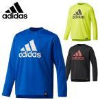 アディダス adidas Tシャツ 長袖 ジュニア Boys TRN CLIMALITE クルーネック長袖Tシャツ DUV93