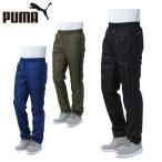 ショッピングウインドブレーカー プーマ PUMA  ウインドブレーカー メンズ ノクターナル ウーブンパンツ 516089