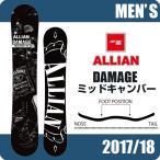 アライアン ALLIAN  スノーボード 板 メンズ ダメージ DAMAGE