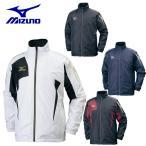 ショッピングウインドブレーカー ミズノ MIZUNO ウインドブレーカー ジャケット ウォーマーシャツ ブレスサーモ 32ME7531