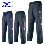 ミズノ MIZUNO ウインドブレーカー パンツ メンズ レディース ブレスサーモウォーマーパンツ ユニセックス 32MF7531