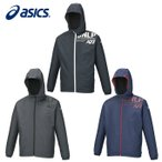 ショッピングウインドブレーカー アシックス ウインドブレーカー ジャケット メンズ ウインドフーディー XAW725 asics