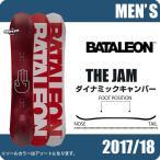 バタレオン BATALEON スノーボード 板 メンズ ザ ジャム THE JAM