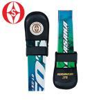 オガサカ OGASAKA スキーケース スキープロテクター SKIPROTECTOR