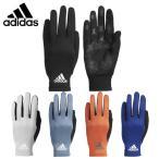 アディダス 手袋 ベーシックフィットグローブ EBY25 adidas