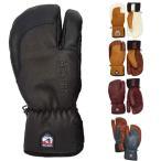 ヘストラ HESTRA スキーグローブミトン メンズ レディース スリーフィンガー フル レザー ショート 3-FINGER FULL LEATHER SHORT 33872