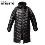 アスレタ ATHLETA サッカーウェア ベンチコート ジュニア ジュニアベンチコート 04114J