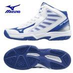 ショッピングバスケットシューズ ミズノ MIZUNO  バスケットシューズ ジュニア スピードチェイサー SL W1GC176022
