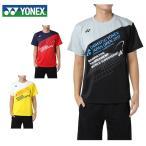 ヨネックス YONEX  半袖 メンズ レディース ヨネックスオープン2017 Tシャツ YOB17330