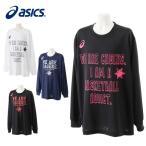 アシックス バスケットボール 長袖プラクティスTシャツ XB028X 140 90A
