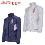 カッパゴルフ KAPPA GOLF ゴルフウェア ブルゾン メンズ ウィンドジャケット KG752WT41
