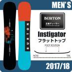 ショッピングバートン バートン BURTON スノーボード 板 メンズ レディース INSTIGATOR インスティゲーター 10695104