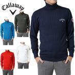 キャロウェイ Callaway ゴルフウェア セーター メンズ