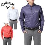 キャロウェイ Callaway ゴルフウェア ポロシャツ 長袖 メンズ アロープリント裏起毛ショートワイドカラーシャツ 241-7256505